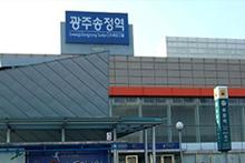 首尔站(서울역)