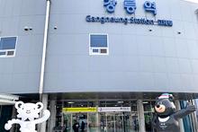 Gangneung Station
