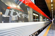 ITX-Saemaeul