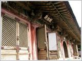 Busan (Pusan)