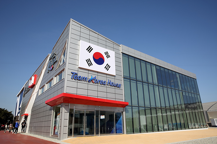 Team Korea House within Gangneung Olympic Park