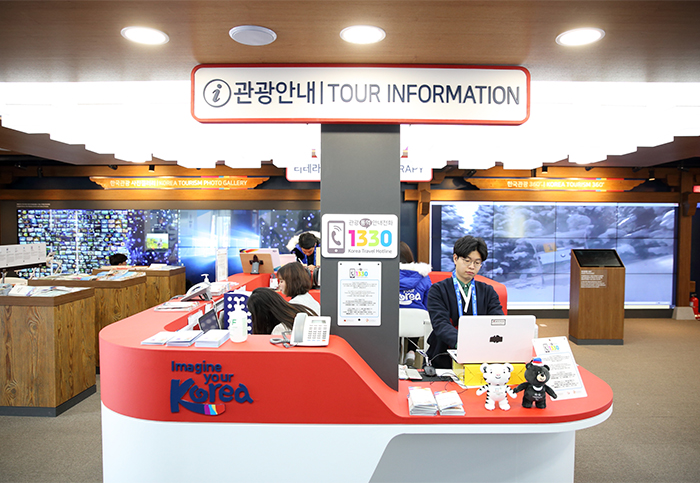 Korea Tour Information desk