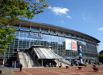 Estación de Busan