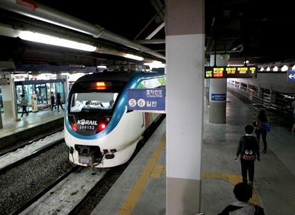 Estación de Dongdaegu