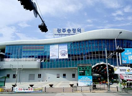 Estación de Songjeong en Gwangju