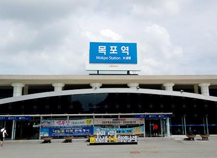 Estación de Mokpo
