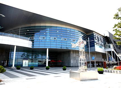 Estación de Pohang