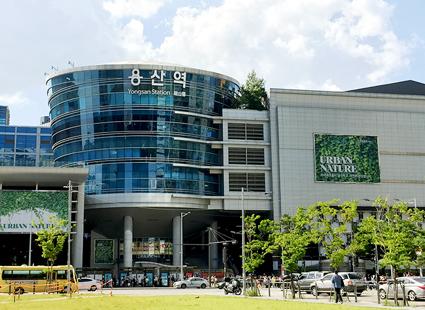 Estación de Yongsan