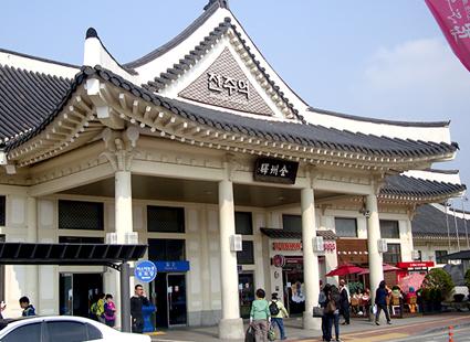 Estación de Jeonju
