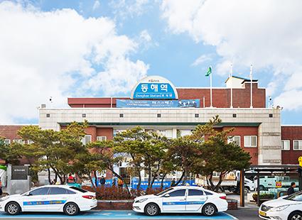 Estación de Donghae