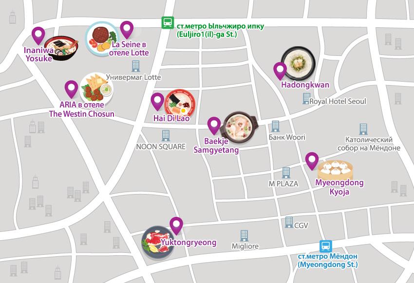 Карта популярных ресторанов в районе Мёндон