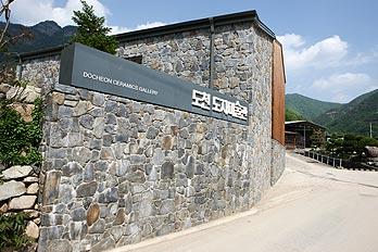 道川陶磁美術館