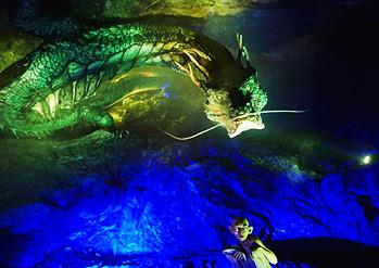 光明(クァンミョン)洞窟