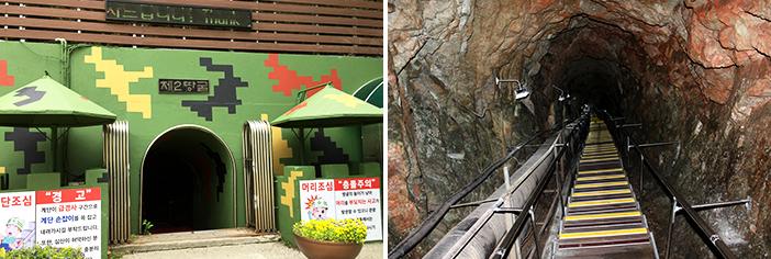 第2トンネル入口と地下トンネルへ下る階段