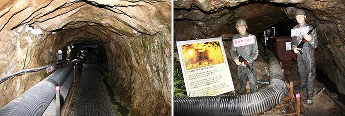 第2トンネル内部