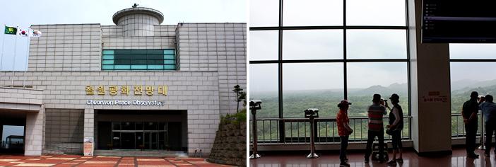 鉄原平和展望台入口と展望室