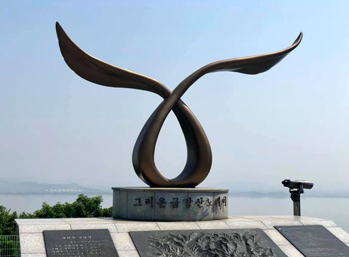 江華平和展望台『懐かしき金剛山』歌碑(2019年5月撮影)