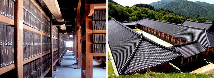 海印寺(写真:韓国観光公社(左上)、陝川観光開発団(他3枚))