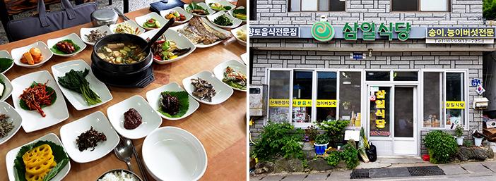陝川コースの昼食・山菜定食(写真:ハナツアー)