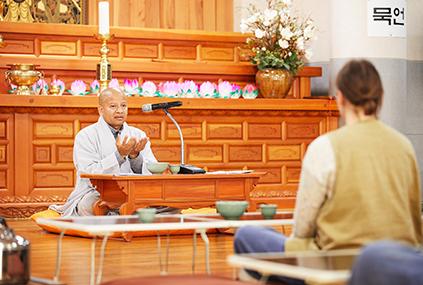 Чайная церемония с монахом
