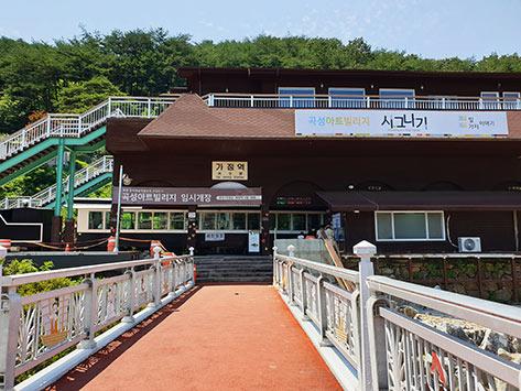 柯亭(カジョン)駅