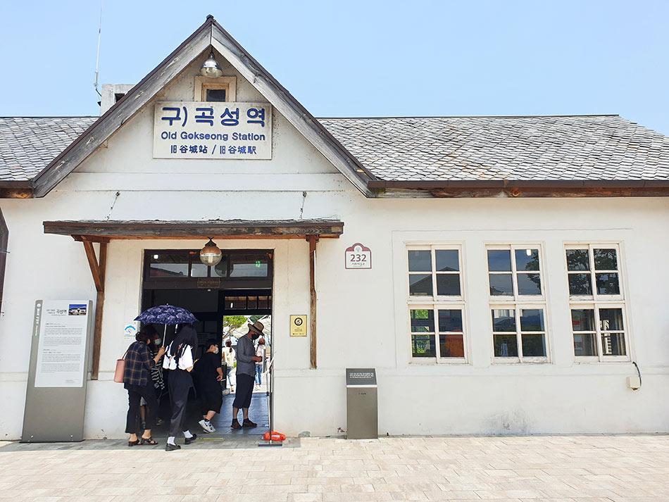 旧谷城駅舎