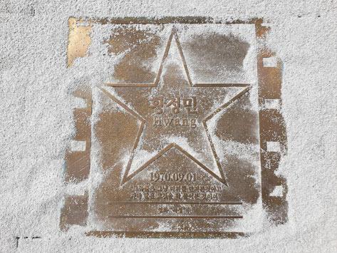 スターの名前と出演映画、劇中の名台詞