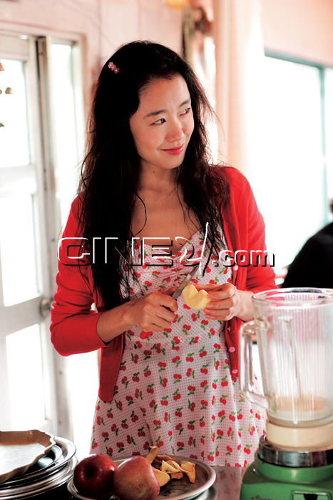 Jeon Do-Youn ()