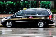 Многоместные такси