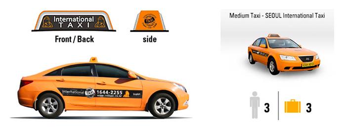 Crédit) Extérieur du taxi international (photo offerte par le taxci international)