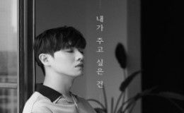 <strong>Lee Joon Surprises Fans with Track Ahead of Military Enlistment</strong>