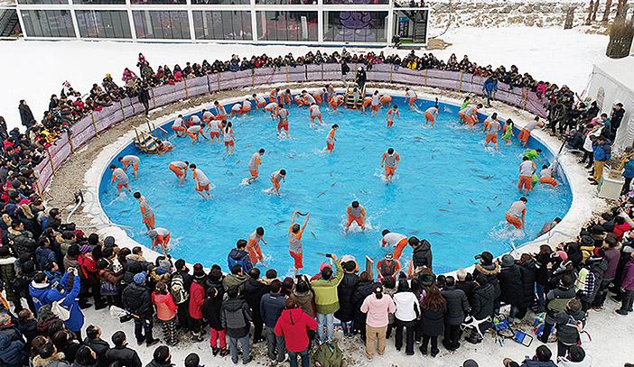 Festival de la Trucha de Pyeongchang