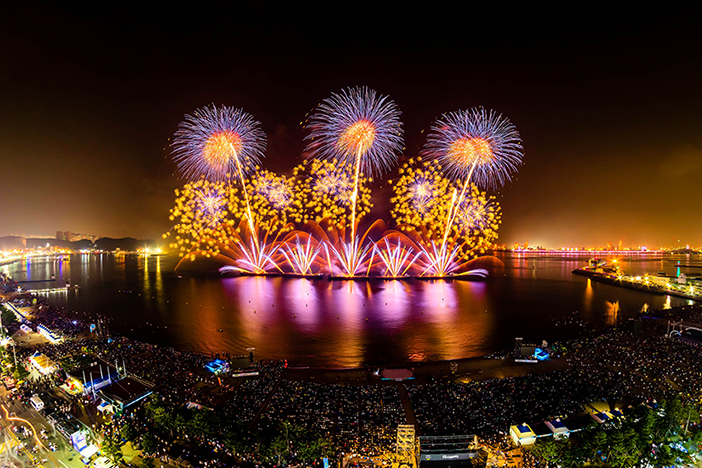 Fireworks show at the Pohang International Fireworks Festival