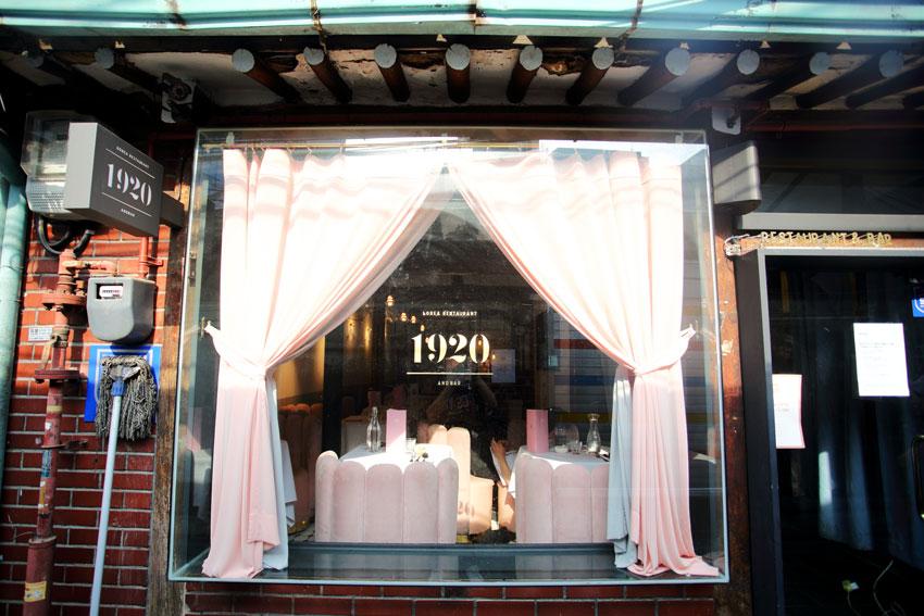 Fachada del restaurante Gyeongyangsik 1920
