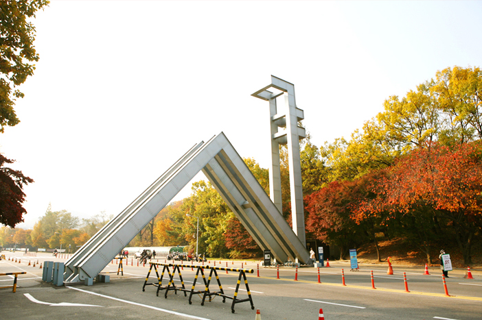 Campus der Seoul National University