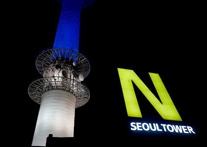 Вид с Сеульской башни «N» на ночной город