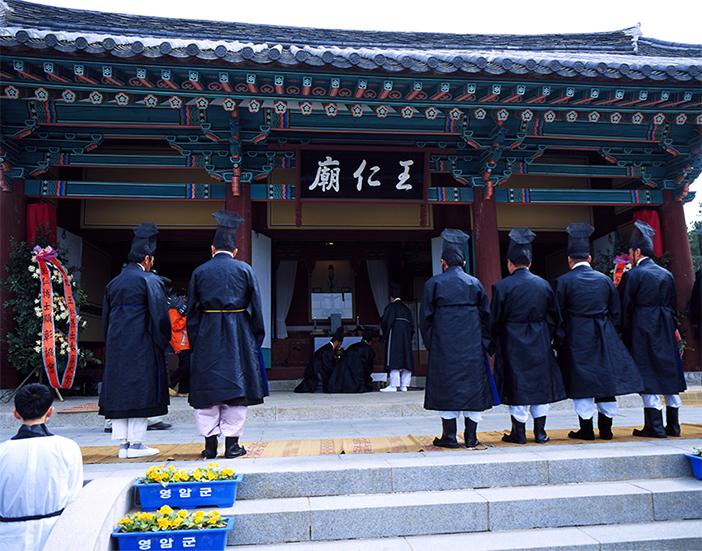 Damyang Juknokwon