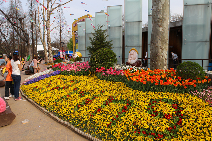 Сеульский Большой детский парк