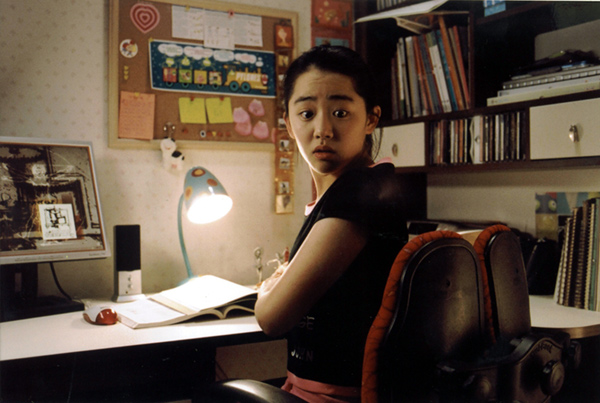 家教韩国电影图解