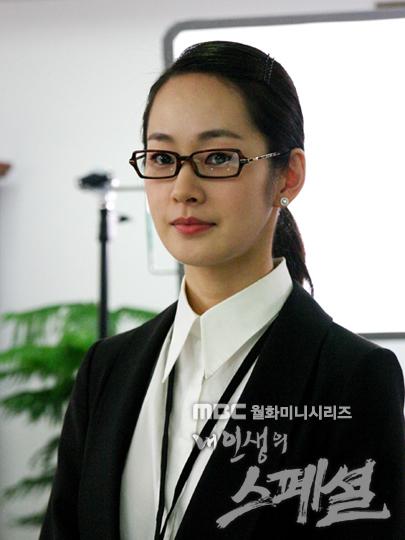 Myung Se-bin (명세빈)