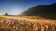 Die Yeongnam-Alpen