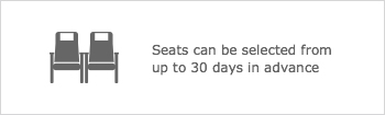 Seats can be selected=