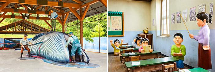 Village culturel de la baleine
