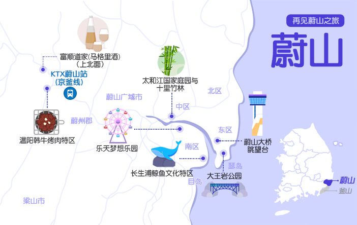 map Ulsan