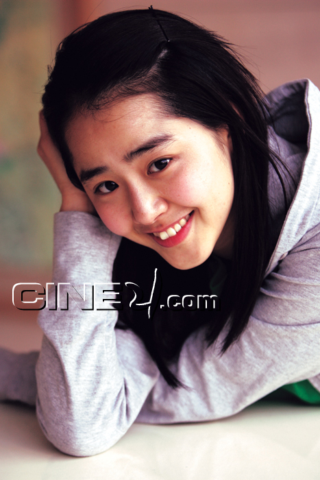 Moon Geun-Young (문근영)