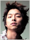 Gong Yoo ()