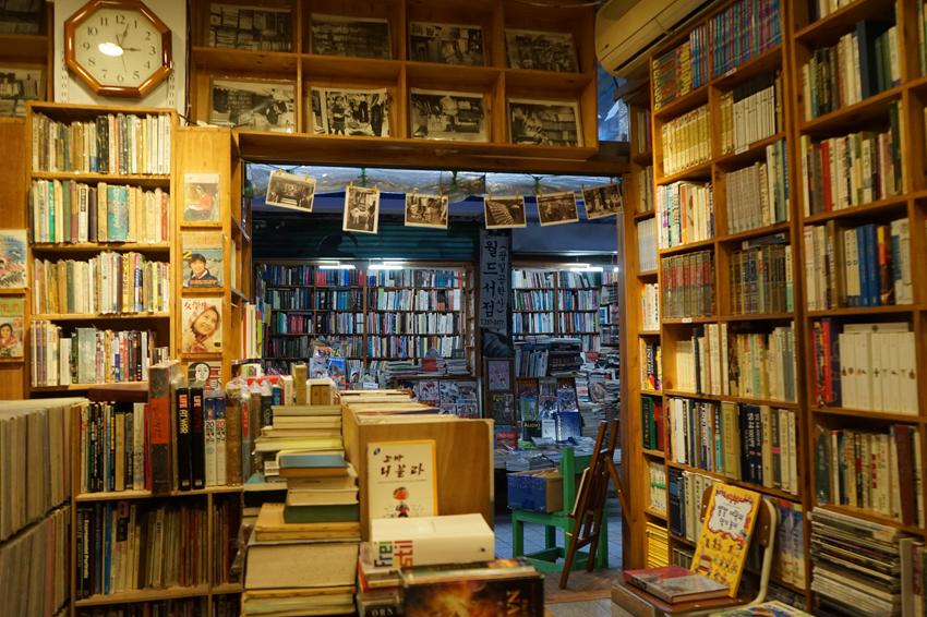 寶水洞舊書街