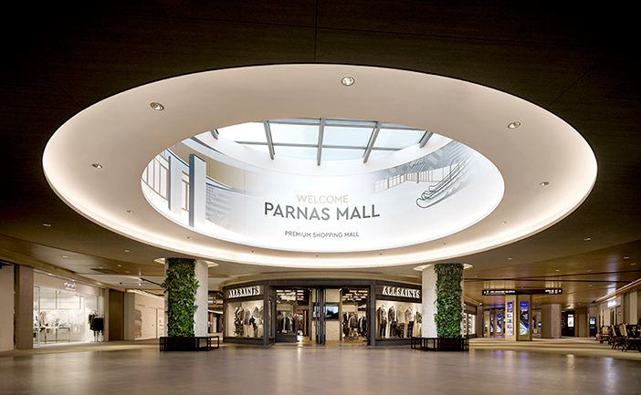 Parnas Mall (Quelle: Parnas Mall)
