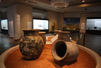 京畿道博物館