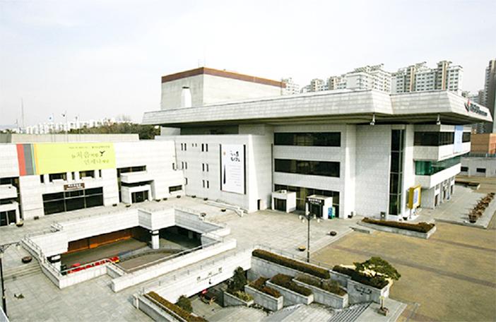 京畿道文化の殿堂